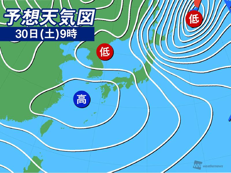 今日1月30日(土)の天気 北陸や北日本は大雪や吹雪に警戒 関東以西は ...