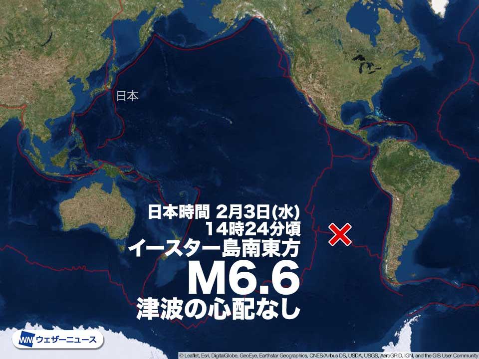 南太平洋でM6.6の地震 津波被害の心配なし - ウェザーニュース