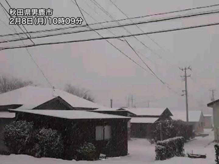 天気 羽幌 町 焼尻島の天気(北海道苫前郡羽幌町)|マピオン天気予報