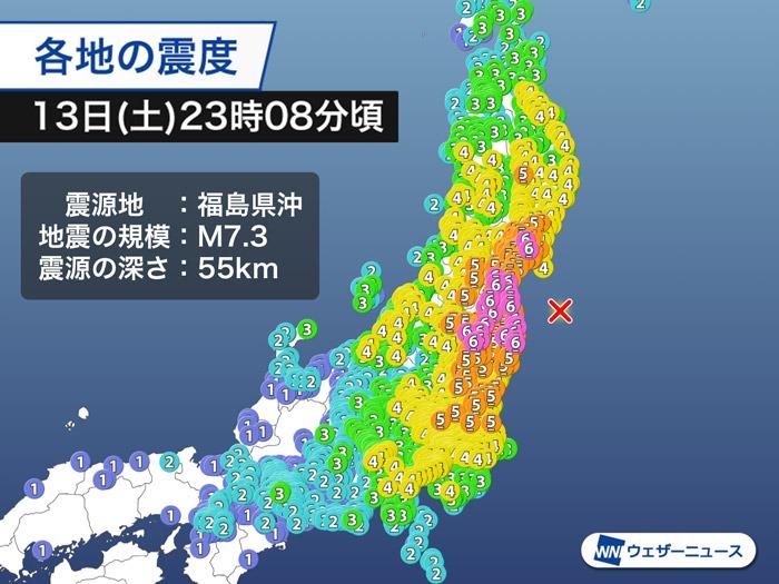 履歴 地震 九州の災害履歴情報 »