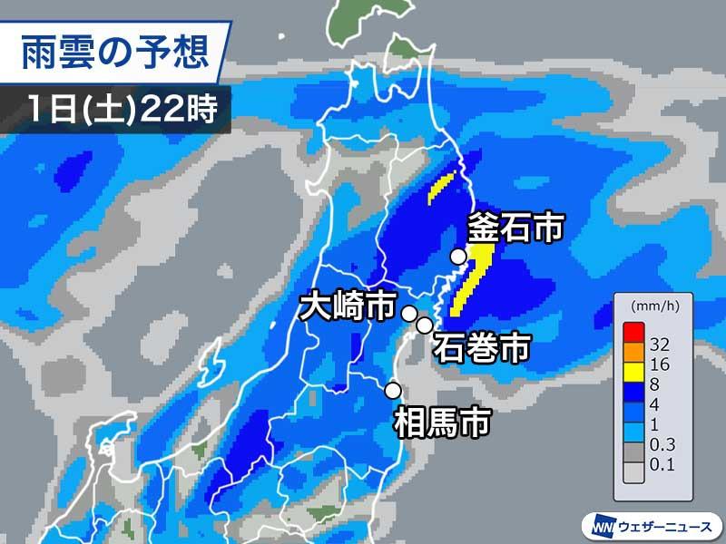 県 沖 地震 宮城 宮城県沖の地震で気象庁が会見 津波は「ギリギリ起きず」(Yahoo!ニュース