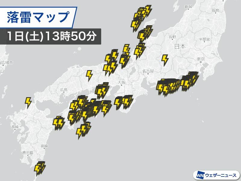 雷 レーダー 静岡
