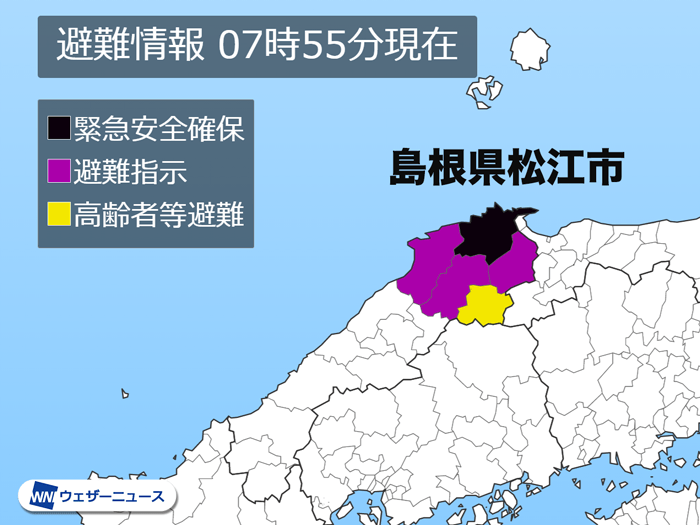 情報 松江 市 コロナ 新型コロナウイルス関連の情報 松江市社会福祉協議会