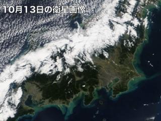 宇宙から見た台風19号の影響で流れ出る土砂 , ウェザーニュース
