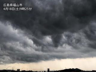 福山 市 天気 1 時間 ごと