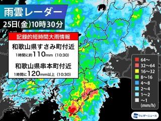 天気 時間 大阪 1