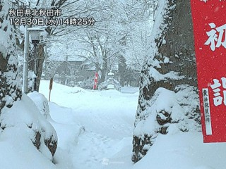 区 札幌 天気 北